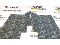 Коврики под сидения 452 омон (серый камуфляж) прострочка ромбом