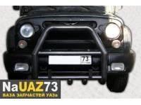 Кенгурин на УАЗ 469 Хантер трубный с защитой двигателя